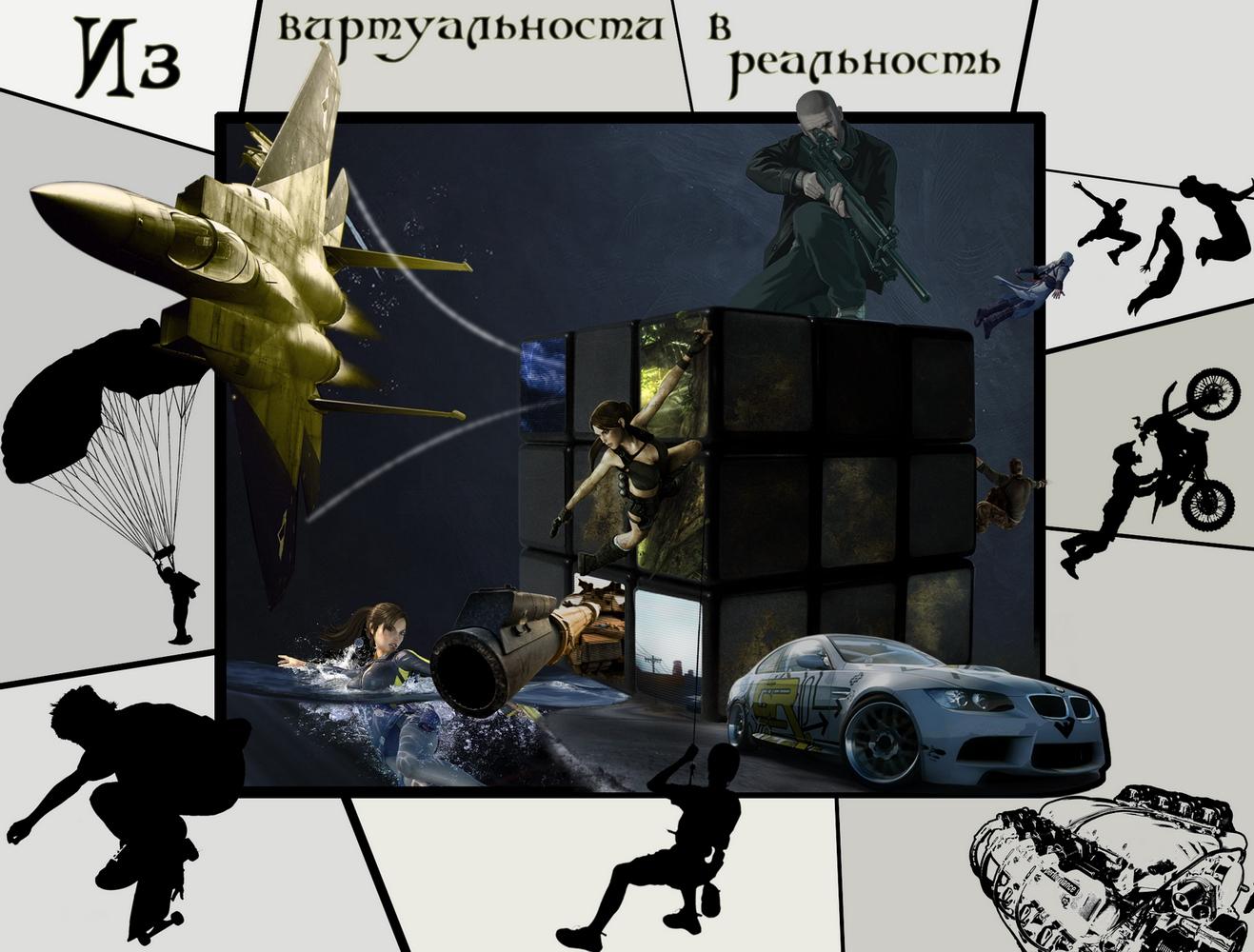 gallery_79462_27_424488.jpg