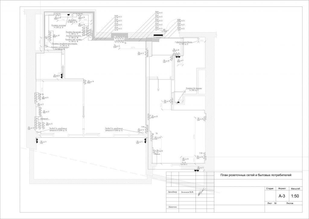 Схема электрооборудования ВАЗ 2107 Клуб любителей.