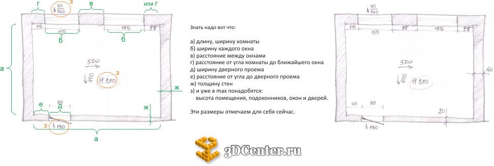 corel экспорт всех страниц в jpg