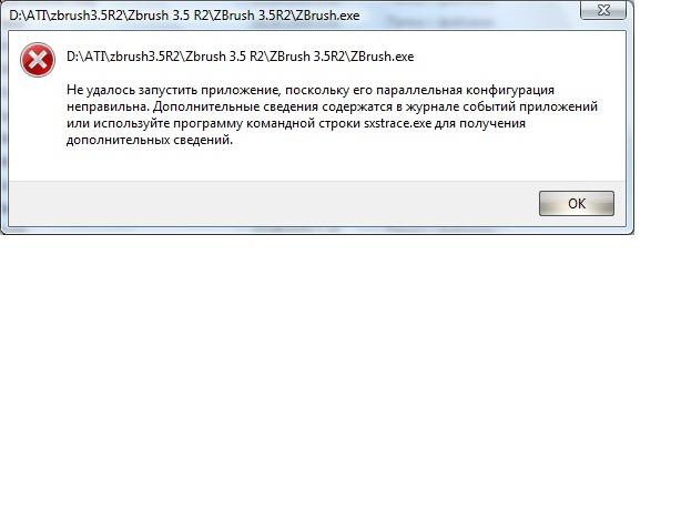 Вот такая беда. . В windows xp sp2 zbrush 3.5 R1 и R2 отлично запускаеться