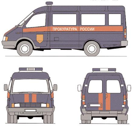 Рисунок А.43 - Цветографические схемы автомобилей служб прокуратуры.