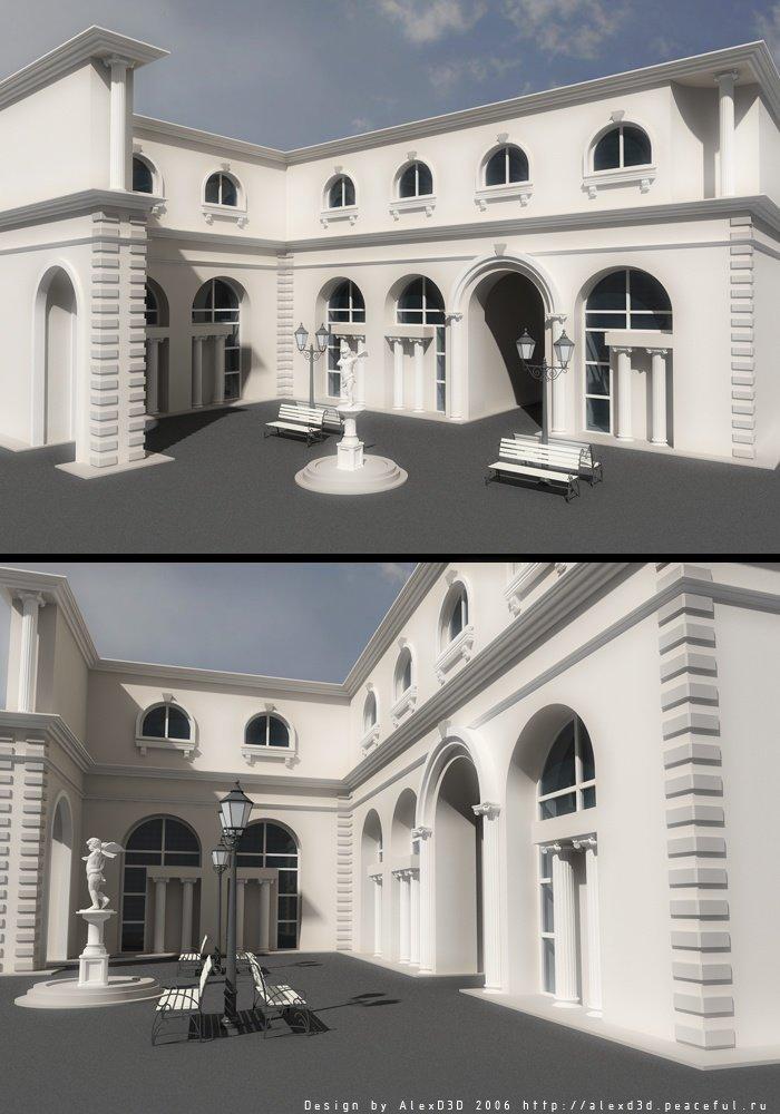 покупка продажа домов! House_class_3DC